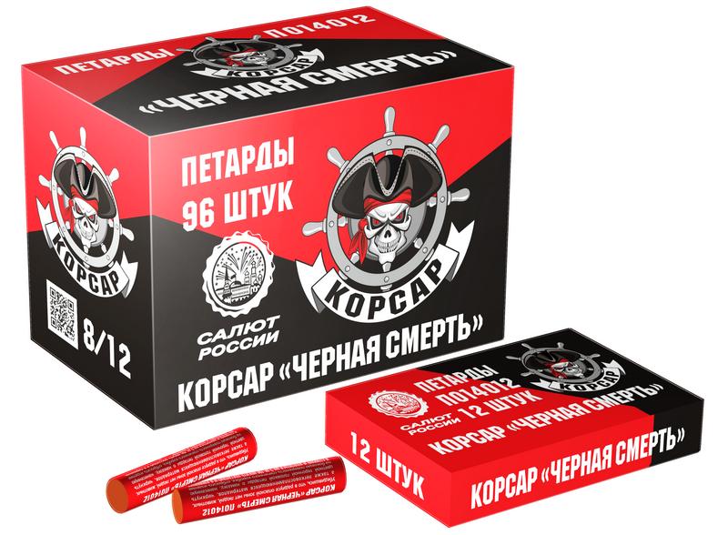 Р1050 мощные петарды лимонка с чекой купить в Москве